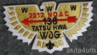 "NOAC 2012 Lodge 138 Ta Tsu Hwa (S?) ""Mini Bird"" OA/BSA"