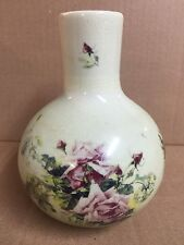 1989 Green Vase China Company Water Decanter A312