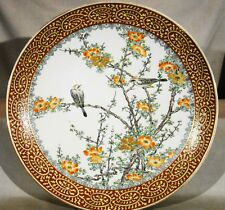 """Large Antique Imari Porcelain Birds in Tree 16"""" Bowl Charger mid 19th c"""