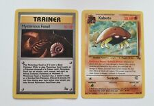 Pokemon Cards x2 Rare Trainer Mysterious Fossil Kabuto Base Pack 1990s New