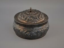 """Vintage Antique Sterling Silver Round Lidded Box w. Repousse - Peru - 6"""" x 4.5"""""""