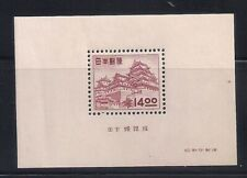 Japan 1951 Sc # 517a s/s Mnh (49273)
