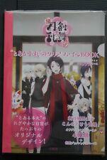 "JAPAN Zoku Touken Ranbu: Hanamaru ""toaru Honmaru"" no Clear File Book"