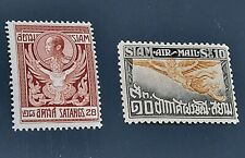 Thailand Siam Stamp - Rama-5 - Mint-Never-Hinged Mnh (c1)