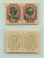 Armenia 🇦🇲 1920 SC 206 mint black Type F or G on violet C pair . e9458