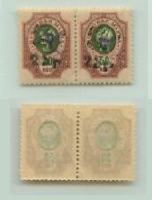 Armenia 1920 SC 206 mint black Type F or G on violet C pair . e9458