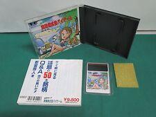 PCEngine -- TSURU TERUHITO NO JISSEN KABUSHIKI BAI BAI GAME -- JAPAN. 11221