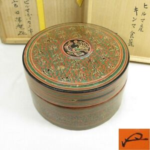 A812: Old KINMA (Burmese) lacquer ware JIKIRO covered bowl with appraised box