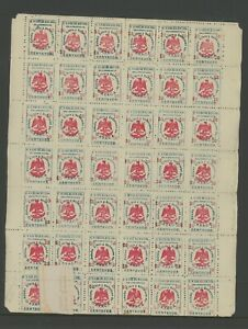 MEXICO, MINT, #419, NH/HR, OAXACA, SHEET/42, THICK GUM, WITHOUT BACKGROUND