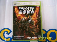 XBOX360 GAME GEARS OF WAR (ORIGINAL USED)