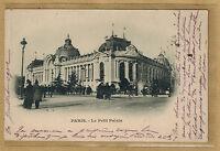 Cpa Paris - le Petit Palais wn1032