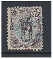 Côte de Somalie - 1902/3, 20c cachet-utilisé-SG 143