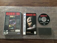 Resident Evil (Sega Saturn, 1997) Complete - Tested