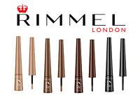 Rimmel Brow Shake Filling Powder 2.5g -  Please Choose Shade