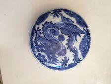 "5"" Two Pc Japanese Dragon Trinket Dish & Lid- Notice Bottom Photo IDs Maker"