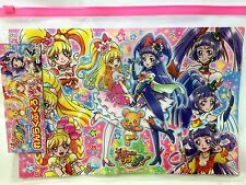Maho Girls Precure! : Zipper Bag
