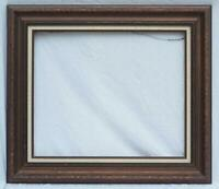 "Vintage 28""x32"" Wood Ornate Picture Frame"