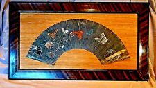 ANTIQUE JAPANESE 18c-19c POLICHROME WATERCOLOR FAN PAINTING OF BUTTERFLIES,FRAME
