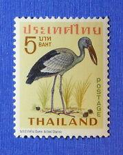 1967 THAILAND 5 BAHT SCOTT# 476 MICHEL # 492 UNUSED                      CS22410