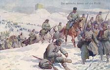k.u.k. Militaria Austria kuk Balkan Serbische Armee auf der Flucht