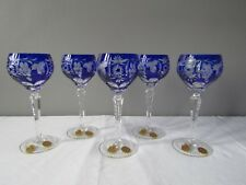 "Nachtmann Traube Lot of 5 Cobalt Blue Cut to Clear Crystal Wine Glasses 7"" NIB"
