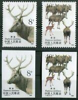 China PRC Nr. 2213 - 2214 A + B postfrisch T132 MNH Davidshirsch 1988