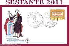 ITALIA FDC FILAGRANO MARCO TERENZIO VARRONE 1974 ANNULLO MATERA B191