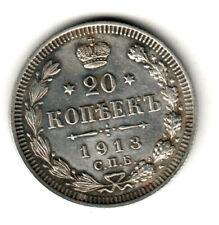 RUSIA (Imperio) 20 kopecks plata 1913 СПБ BC- Zar Nicolas II - muy bonita moneda