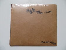 2 CD Pearl Jam Live 2000 Official Bootleg - #2 Barcelona - SEALED