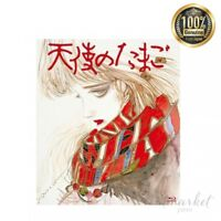 Angel's Egg Tenshi no Tamago Blu-ray Anime in Box from JAPAN