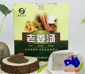 25pcs/box Ginger Foot Bath SPA Pack Soak Foot Powder 老姜汤足浴泡脚粉包 祛湿排毒暖宫祛寒提升免疫力