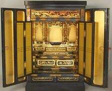 JAPANESE FAMILY BUDDHIST ALTAR BUTSUDAN GOLD SCULPTURE MAKIE USED  85CM TALL