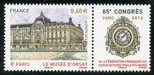 STAMP / TIMBRE  FRANCE  N° 4678 ** MUSEE D'ORSAY