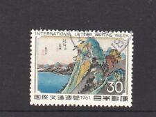 JAPAN 1961 INT'L LETTER WRITING WEEK (HAKONE) COMP. SET OF 1 STAMP SC#735 USED