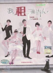 Love Me or Leave Me _ Taiwan Drama _ English Sub _ 8 DVD All Region _ Ann Hsu