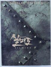 SILMIDO - Special Edition (Korea) - 3 Disc DVD Film Box