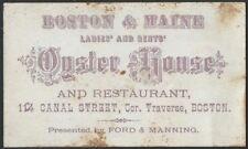 1870s Boston Oyster House Restaurant Business Card -Boston & Maine