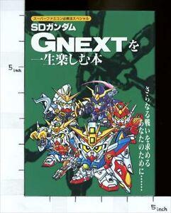 SD GUNDAM G NEXT wo Isshou Tanoshimu Guide SFC Book KB98*