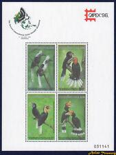 Birds Souvenir Sheet Asian Stamps