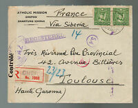 1941 Chefoo China Airmail Registered censored Cover to France Catholic Mission