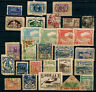 M078 SPAIN CIVIL WAR. COLLECTION LOCALS STAMPS MALAGA.