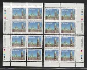 1987 Canada SC# 1163 - Domestic First-Class Rate - Plate Blocks of 4 M-NH # 3106