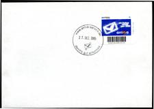 """Arriva 2005  """"Neujahrsmarke 2005/2006"""" auf Ersttagsbrief"""