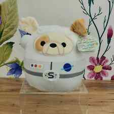 """NWT BROCK 8"""" Squishmallows Plush ASTRONAUT DOG 2021 Easter Release Soft Toy"""