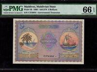 The Maldives:P-4b,5 Rupees,1960 * Dhow & Palm Tree * PMG Gem UNC 66 EPQ *