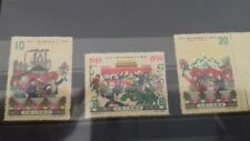 CHINA 1959 10th ANNIVERSARY OF FOUNDING PRC  MNG 20 WITH VARIETY ON BORDER!!