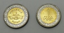 2015 Egypt Египет Ägypten Coins Uncirculated conditions, New Suez Canal ,1Pound