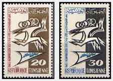 Timbres Sports Tunisie 609/10 ** lot 14737