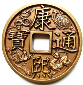 Chinese ancient Bronze Coin Diameter:68mm/thickness:8mm