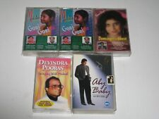 5 TAPE LOT   RARE INDIA  CASSETTE TAPES  3 SEALED 2   GJ 158